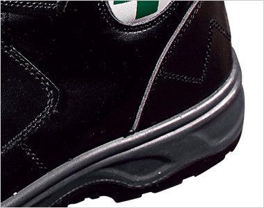 ジーベック 85105 マジックテープ安全靴 樹脂先芯 ポリウレタン