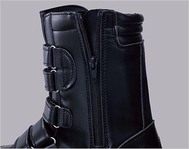ジーベック 85105 マジックテープ安全靴 樹脂先芯 簡単にシューズの着脱ができるサイドファスナー仕様