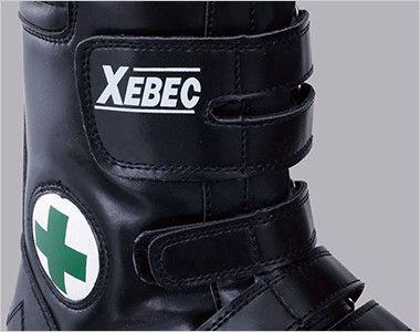 ジーベック 85105 マジックテープ安全靴 樹脂先芯 ブランドロゴ