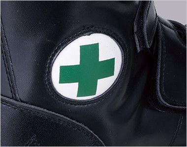 ジーベック 85105 マジックテープ安全靴 樹脂先芯 ワンポイント部分には、くるぶしをガードするクッション材が入っています。