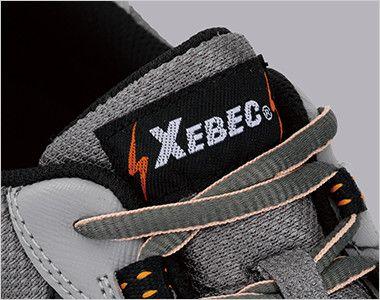 ジーベック 85109 静電防水安全靴 スチール先芯 ブランドロゴ