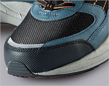 ジーベック 85109 静電防水安全靴 スチール先芯 鋼製先芯