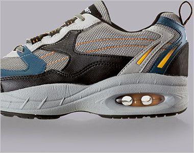 ジーベック 85109 静電防水安全靴 スチール先芯 内蔵されたエアタンクが衝撃を吸収します。