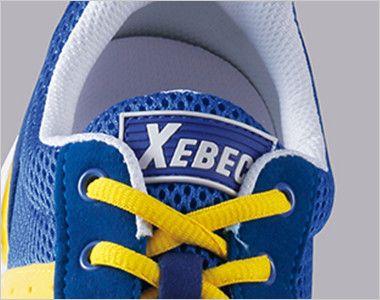 ジーベック 85110 スタビライザー安全靴 樹脂先芯 ブランドロゴ