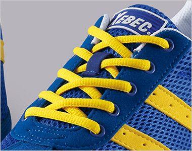 ジーベック 85110 スタビライザー安全靴 樹脂先芯
