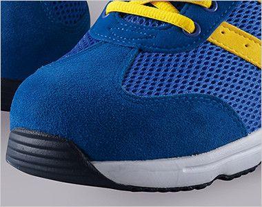 ジーベック 85110 スタビライザー安全靴 樹脂先芯 樹脂先芯