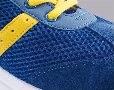 ジーベック 85110 スタビライザー安全靴 樹脂先芯 通気性抜群のメッシュを広く使用し、ムレにくい履き心地に。