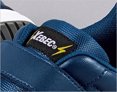 ジーベック 85111 静電安全靴 樹脂先芯 ブランドロゴ