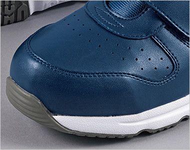 ジーベック 85111 静電安全靴 樹脂先芯 樹脂先芯