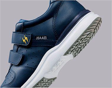 ジーベック 85111 静電安全靴 樹脂先芯 横ブレがしにくく、歩行が安定し、足の疲れを軽減します。
