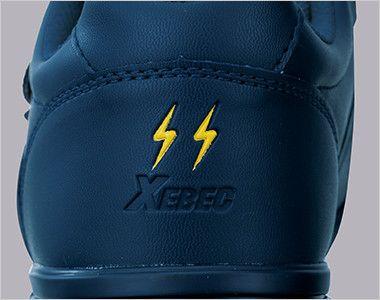 ジーベック 85111 静電安全靴 樹脂先芯 人体や衣服に帯電した静電気を床面へと逃がす静電気帯電防止仕様
