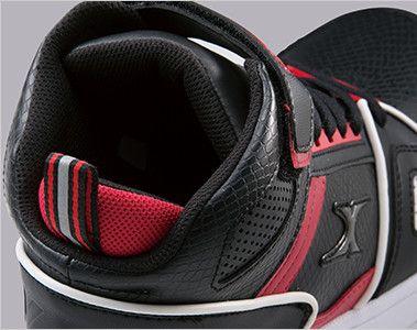 ジーベック 85115 ミッドカットセフティシューズ ミッドカット 樹脂先芯 履き口のかかと部をU字型にカッティングして脱ぎ履きしやすくなっています。