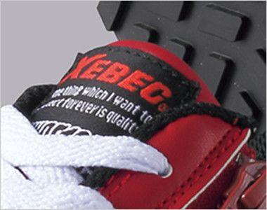 ジーベック 85118 ZIPアップセフティシューズ 樹脂先芯 ブランドロゴ