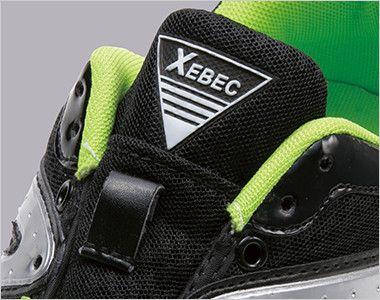 ジーベック 85130 蛍光めちゃ軽 安全靴 超軽量600g 樹脂先芯 ブランドロゴ