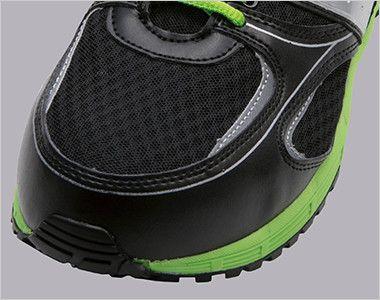 ジーベック 85130 蛍光めちゃ軽 安全靴 超軽量600g 樹脂先芯 樹脂先芯