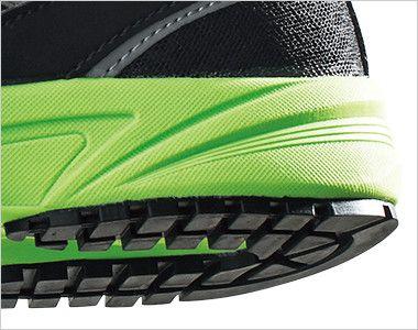 ジーベック 85130 蛍光めちゃ軽 安全靴 超軽量600g 樹脂先芯 クッションでらくらく