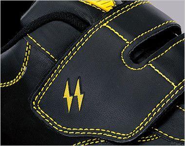ジーベック 85202 マジックテープセフティシューズ 樹脂先芯 人体や衣服に帯電した静電気を床面へと逃がす静電気帯電防止仕様