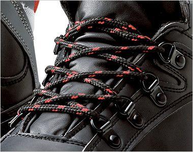 ジーベック 85205 ブーツタイプセフティシューズ 樹脂先芯 ひも部分