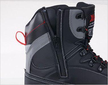 ジーベック 85205 ブーツタイプセフティシューズ 樹脂先芯 簡単にシューズの着脱ができるサイドファスナー仕様