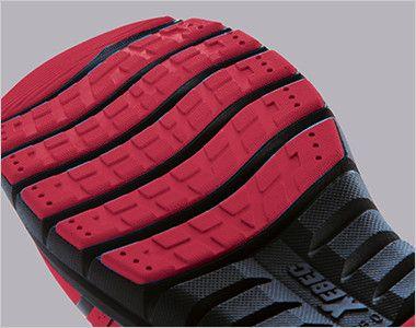 ジーベック 85405 スポーティーセフティシューズ 樹脂先芯 靴底のラバー部分を分割させることにより、屈曲性が抜群なソールです。