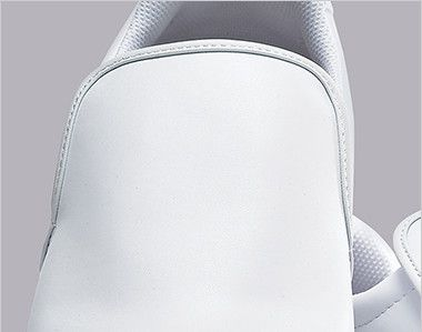 ジーベック 85664 安全靴 厨房シューズ スチール先芯 足の甲まで覆うデザイン