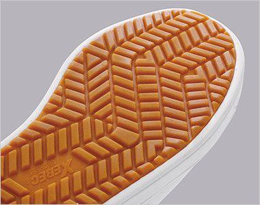 ジーベック 85664 安全靴 厨房シューズ スチール先芯 水場でも滑りにくくグリップのきくラバーソール意匠です。