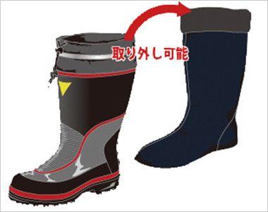 ジーベック 85705 防寒安全長靴 スチール先芯 インナーは保温力抜群のウレタン使用。二重構造で取り外しでき汚れても洗濯できます。