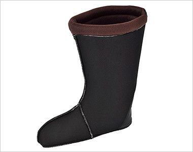 ジーベック 85712 EVA軽量防寒長靴 厚さ13mmのウレタンインナーソックスは保温力が高く、取り外しができるので乾きが早く手入れも簡単です。