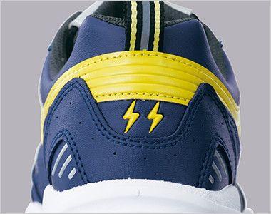 ジーベック 85805 静電スポーツシューズ[先芯無し] 人体や衣服に帯電した静電気を床面へと逃がします。