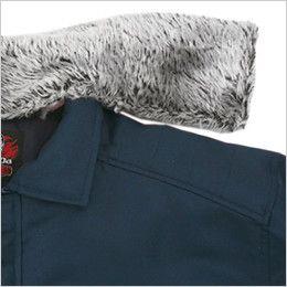ジーベック 881 防寒コート 襟ボア ポリ100% 衿ボア取り外し可能