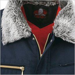 ジーベック 881 防寒コート 襟ボア ポリ100% 軽量メッキファスナー