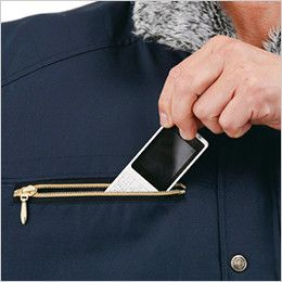 ジーベック 881 防寒コート 襟ボア ポリ100%  携帯電話収納ポケット