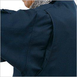 ジーベック 881 防寒コート 襟ボア ポリ100% ノーフォーク仕様