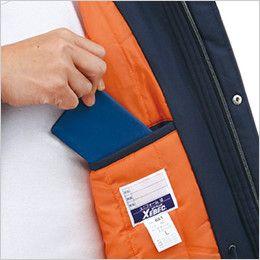 ジーベック 882 襟ボアで暖かい防寒ブルゾン 左胸 内ポケット
