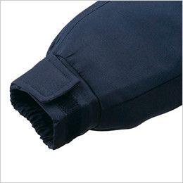 ジーベック 882 襟ボアで暖かい防寒ブルゾン 袖口マジックテープ