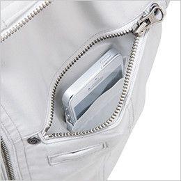 ジーベック 8873 ライダースワーク 長袖シャツ 二重構造ポケット