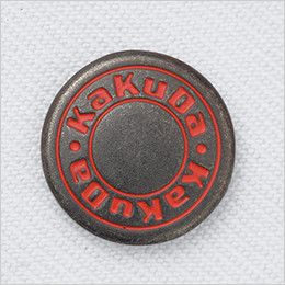 ジーベック 8880 ストレッチ長袖ブルゾン オリジナル刻印ボタン