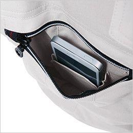 ジーベック 8891 [春夏用]半袖ブルゾン 二重構造ポケット