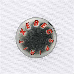 ジーベック 8892 [春夏用]半袖シャツ 金属ボタン