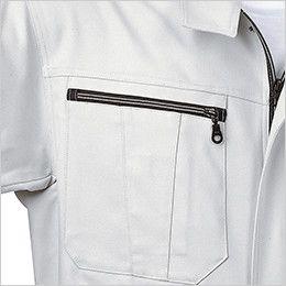 ジーベック 8893 長袖シャツ ファスナーポケット