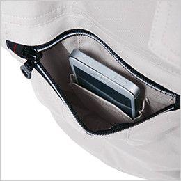 ジーベック 8893 長袖シャツ 二重構造ポケット
