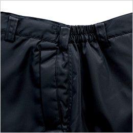 ジーベック 890 ライダーススタイル 防寒パンツ 防風 シャーリングゴム