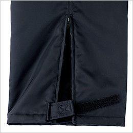 ジーベック 890 ライダーススタイル 防寒パンツ 防風 マチ付きファスナー