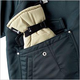 ジーベック 892 ライダーススタイル 防寒ブルゾン 防風 大容量収納ポケット
