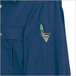 ジーベック 9110 プリーツロンSX長袖ブルゾン(男女兼用) ペン差し