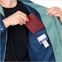 ジーベック 9110 プリーツロンSX長袖ブルゾン(男女兼用) 内ポケット