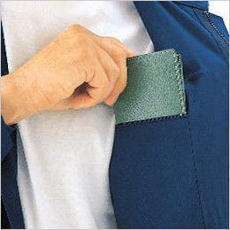ジーベック 9180 帯電防止つなぎ 続服(JIS T8118適合)(男女兼用) 内ポケット付き
