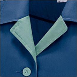 ジーベック 9202 [春夏用]ジャケット 長袖スモック(女性用) 衿部分