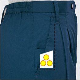 ジーベック 9204 [春夏用]スラックス(女性用) コインポケット付き