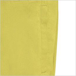 ジーベック 9210 [春夏用]半袖サマーブルゾン ポケット